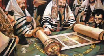 Estudio de la Torah.