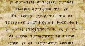 Las letras desconocidas de la Lingua ignota de Hildegarda.